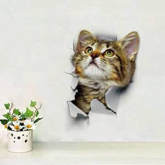 3D น่ารักแมวสติ๊กเกอร์ติดผนังรูปลอกบ้านกระดาษภาพจิตรกรรมฝาผนัง PVC วอลล์เปเปอร์เฮาส์ห้องนอนเด็ก Babys ห้องนั่งเล่น