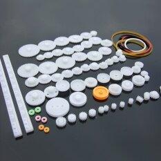 ทบทวน ที่สุด 3Lot 75Pcs Plastic Gear Rack Pulley Belt Worm Gear Single And Double Gear 8 56 Teeth Intl