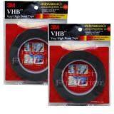 ซื้อ 3M เทปแรงยึดติดสูง V41 สีเทา X2ม้วน หนา 1 1 มล Vhb Tape V41 12 Mm X 6 Yd ถูก ไทย