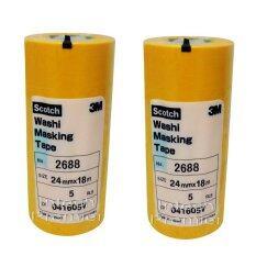 ซื้อ 3M กระดาษกาววาชิ สีเหลือง ขนาด 24 มิลX 18 เมตร 5 ม้วน แพ๊ค 3M 2688 X 2 แพ๊ค ถูก ใน ไทย