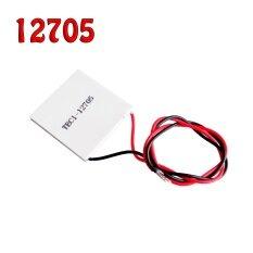 TEC1-12709 12709 TEC Thermoelectric Cooler Peltier 12VTHB309. THB 310