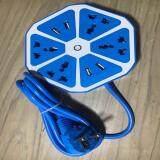 ซื้อ ปลั๊กพ่วงไฟ 4ช่อง พร้อม 4 Usb ชาร์ทมือถือ Power Bank Hexagon Socket สีฟ้า
