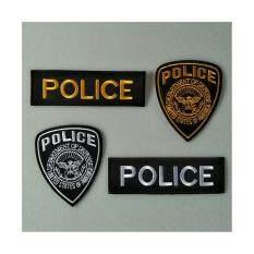 ราคา ตัวรีดติดเสื้อผ้า 4 ชิ้น Police ชุดที่ 2 ใหม่