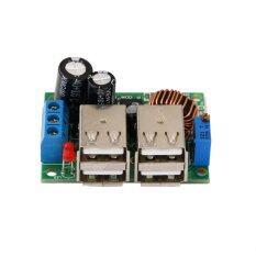 ราคา Bolehdeals 4 ยูเอสบี 12โวลต์กับN5โวลต์ชาร์จเครื่องสำรองไฟรถก้าวลงโมดูลสำหรับโทรศัพท์ Mp5 Gps