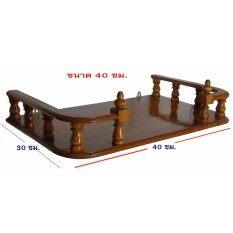 หิ้งพระ ไม้สัก หิ้งสำหรับวางพระ ขนาดกว้าง 40 ซม. เหมาะสำหรับห้องนอน ห้องพระ หิ้งพระไม้สัก(brown).