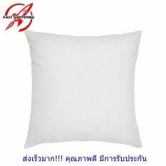 Maewthai ไส้หมอนอิง ขนาด 40X40 ซม สีขาว ทำจากใยสังเคราะห์ นุ่ม ยืดหยุ่นสูง เนื้อแน่น ลดปริมาณไรฝุ่น ถูก