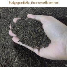 ซื้อ 4 5 Kg Organic Compost ดินปลูกสูตรเข้มข้น สารปรับปรุงดิน บ้านสวนพอเพียงมหาราช อาหารพืช อินทรีย์วัตถุ 100 หมักขี้ไก่แกลบและหรือ ขี้วัว ฟางและหรือใบไม้สดแห้ง วัชพืช สำหรับผสมดิน หรือโรยรอบๆบริเวณพืชตามที่ต้องการ ออนไลน์ ถูก
