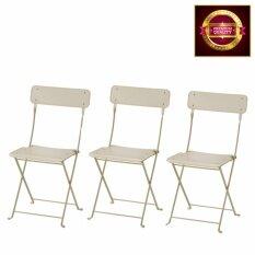 ราคา เก้าอี้เหล็ก เก้าอี้สนาม พับได้ สีเบจ ที่นั่งสูง 46 ซม 3 ตัว King