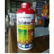 ขาย ยาฉีดหญ้าคา สารกำจัดวัชพืช ไกลโฟเซต48 ยาฉีดหญ้า Natural Chemical Lab ถูก กรุงเทพมหานคร