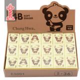 โปรโมชั่น ยางลบ 4B ยี่ห้อ Chung Hwa Unbranded Generic ใหม่ล่าสุด