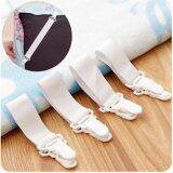 ซื้อ 4Ever 4Pcs Set Bed Sheet Mattress Blankets Elastic Holder Fastener Gripper Clip Home Decor Intl ใหม่