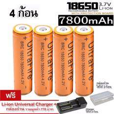 ซื้อ แบตเตอรี่ 4Pcs Ultrafire 7800Mah 18650 Rechargeable Lithium Li Ion Batteries 18650 Charger ถูก ใน Thailand