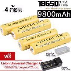 ซื้อ แบตเตอรี่ 4Pcs Ultrafire 9800Mah 18650 Rechargeable Lithium Li Ion Batteries 18650 Charger ถูก