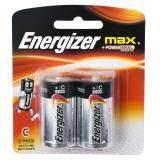 ขาย ซื้อ ออนไลน์ ชุดสุดคุ้มซื้อ 5 แถม 1 ถ่าน Energizer Max® C Batteries