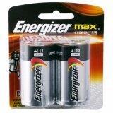 ราคา ชุดสุดคุ้มซื้อ 5 แถม 1 ถ่าน Energizer Max® D Batteries เป็นต้นฉบับ