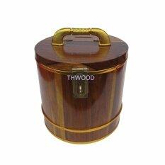 กระปุกออมสิน ไม้สักทอง ขนาด 5 นิ้ว ขนาด 15.5 X 15.5 X 19 Cm.