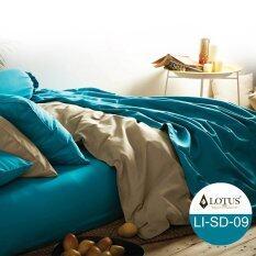 ซื้อ ชุดผ้าปูที่นอน 5ฟุต 5ชิ้น Lotus Impression รุ่น Li Sd009 5Ft สีฟ้าเข้ม ออนไลน์ Thailand
