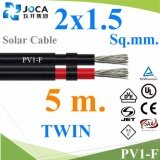 ซื้อ 5 เมตร สายไฟ Dc สำหรับ โซลาร์เซลล์ Pv1 F 2X1 5 Mm2 เส้นคู่ ถูก กรุงเทพมหานคร