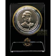 ราคา เหรียญที่ระลึก 50 บาท สมเด็จพระนางเจ้าสิริกิติ์ พระบรมราชินีนาถ ครบ 84 พรรษา Coins Q09 84 50 นนทบุรี