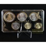 ขาย ชุดเหรียญที่ระลึก กาญจนาฯ ครองราชครบ 50 รัชการลที่ 9 Coins K09 กาญจนาฯ Frame นนทบุรี