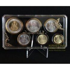 ราคา ราคาถูกที่สุด ชุดเหรียญที่ระลึก กาญจนาฯ ครองราชครบ 50 รัชการลที่ 9 Coins K09 กาญจนาฯ Frame