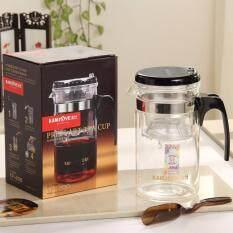 ซื้อ แก้วชงชา แก้วชงกาแฟสด รุ่น 500Ml ถูก ใน ไทย