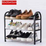 ซื้อ 50X20X43Cm Portable Shoe Rack Stand Shelf Home Storage Organizer Closet Cabinet Black Intl ใหม่ล่าสุด