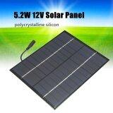 ขาย ซื้อ ออนไลน์ 5 2W 12V 43A Solar Panel Diy Charger Charging Board Module 5521Dc Output Intl