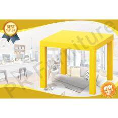ราคา โต๊ะข้าง โต๊ะวางของ โต๊ะวางของเอนกประสงค์ รุ่น ลัค สีเหลือง ขนาด 55X55 ใหม่ ถูก