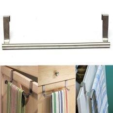 ส่วนลด 5Pcs Door Kitchen Bathroom Hanger Towel Scarf Holder Drawer Hook 36Cm Intl Thailand