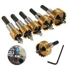 ขาย 5Pcs Hss Drill Bit Hole Saw Tooth Set Stainless Steel Metal Alloy Cutter 16 30Mm Intl ออนไลน์ ใน แองโกลา