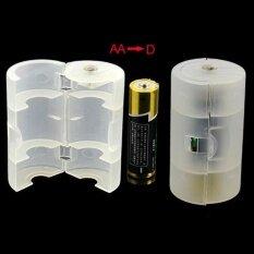 ราคา 5Pcs White Plastic Aa To D Size Battery Conversion Adapter Switcher Converter Case Box 1 Aa To 1 D Use Intl Unbranded Generic เป็นต้นฉบับ