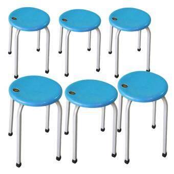 เก้าอี้กลมพลาสติกขาเหล็ก สีฟ้า แพค 6 ตัว