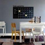 ขาย ซื้อ ออนไลน์ 60X92 Month Plan Calendar Chalkboard Blackboard Vinyl Wall Sticker Intl