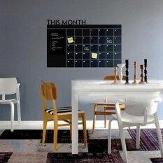 ขาย ซื้อ 60X92 Month Plan Calendar Chalkboard Blackboard Vinyl Wall Sticker Intl