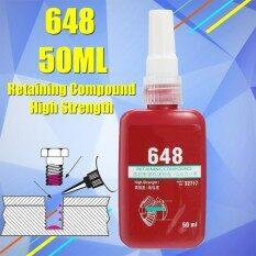 ซื้อ 648 Retaining Compound Thread Locker 50Ml Adhesive Glue For Bearing Flange Hose Intl Unbranded Generic เป็นต้นฉบับ