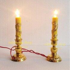 ราคา สุขเฮง เทียนไฟฟ้าไหว้พระและไหว้เจ้า มังกรทองพันเสา ขนาดยาว 7 นิ้ว ใหม่