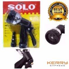 ซื้อ ปืนฉีดน้ำอเนกประสงค์ ปรับได้ 7ระดับ ด้ามยาง สีดำ รุ่น Solo 001 ของแท้ สินค้าราคาถูก Everything Shop
