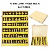ซื้อ 70 Bits Cutter Router Bit Set C3 Carbide 1 2 Shank Woodwork Tool With Wood Box Intl ออนไลน์ ถูก