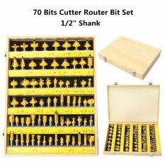 ราคา 70 Bits Cutter Router Bit Set C3 Carbide 1 2 Shank Woodwork Tool With Wood Box Intl ออนไลน์