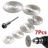 ซื้อ 7Pcs Hss Circular Wood Cutting Saw Blade Discs W Mandrel For Rotary Tool Intl Unbranded Generic