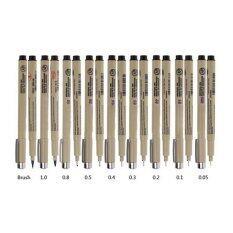 7pcs Sakura Pigma Micron Fine Line Pen Art Supplies 005 01 02 03 04 05 08 Brush Beige - Intl.
