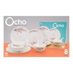 ขาย Sp Glassware ชุดจานโอปอลทรงกลมขอบเรียบ 8 ชิ้นชุด ลาย Ocho