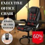ซื้อ 8 Point Massage Executive Pu Leather Office Computer Chair Black ถูก ไทย