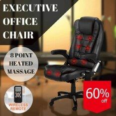 โปรโมชั่น 8 Point Massage Executive Pu Leather Office Computer Chair Black ถูก