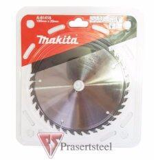 ซื้อ ใบเลื่อยวงเดือน 8 48 T Makita A 81979 Makita