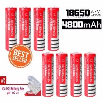 8PCS แบตเตอรี่ Rechargeable Battery UltraFire 4800mAh 18650 แบตเตอรี่ลิเธียม Li-ion (สีแดง)