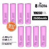 8Pcs Samsung แบตเตอรี่18650 Batteries 3 7V 2600Mah Li Ion Rechargeable Battery Pink ใน กรุงเทพมหานคร