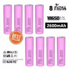 ราคา 8Pcs Samsung แบตเตอรี่18650 Batteries 3 7V 2600Mah Li Ion Rechargeable Battery Pink เป็นต้นฉบับ No Brand