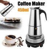 ขาย 9 Cups 450Ml Stainless Steel Moka Coffee Maker Pot Percolator Electric Stove Intl ถูก จีน
